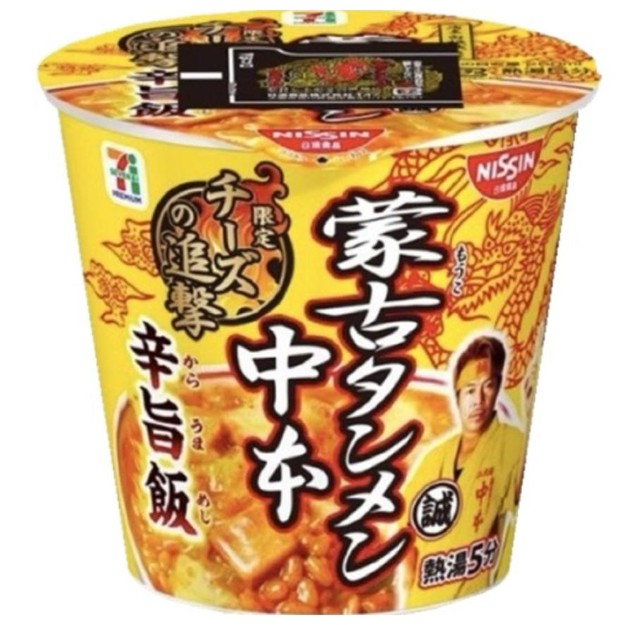 Product Detail - Japan direct mail] Nissin food Mongolian danzhong  cheese zhongxin all rice noodles taste rice 106 g - image 0
