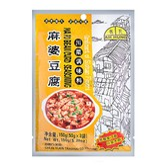 AH HUANG Ma Po Bean Curd Seasoning 150g