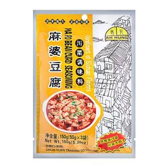 重庆老孔 川菜调味料 麻婆豆腐 150g