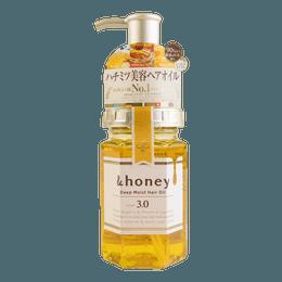 &HONEY Deep Moist Hair Oil 100ml