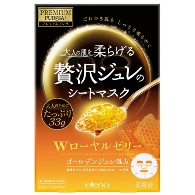 Product Detail - UTENA Varie Gold Jelly Mask Activating Anti-Agin Type 3sheets - image 0