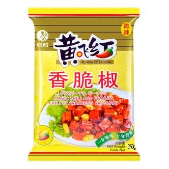 黄飞红 香脆椒 微辣 350g