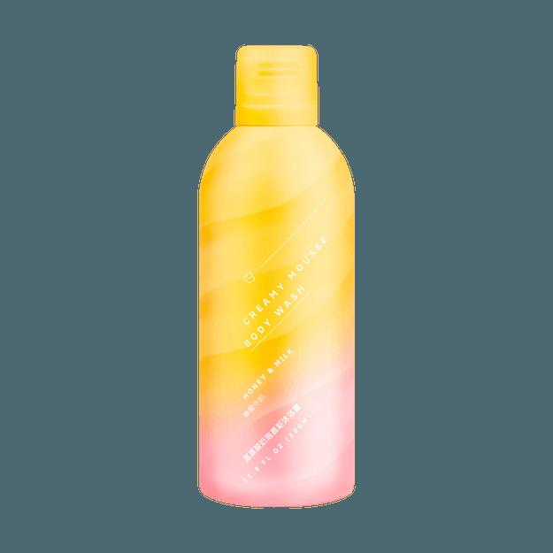 Product Detail - Amino Acid Body Soap 350ml Honey Milky - image  0