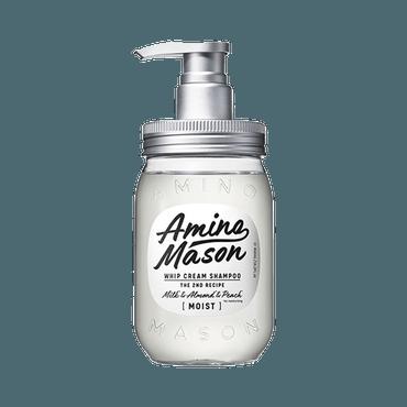 Amino mason||天然植物成分氨基酸浸透修护洗发水||白玫瑰香型 滋润型 450ml