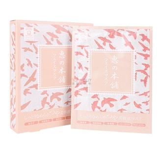 日本惠之本铺 温泉系美人汤纯净无添加美白面膜 #粉色 5片入
