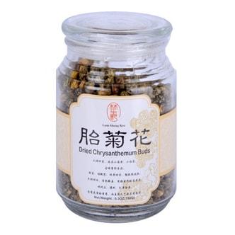 台湾林生记 胎菊花 瓶装 150g