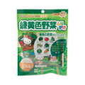 TANAKA FOODS Hello Kitty Green Yellow Vegetable Rice Mix Ingredient 16g