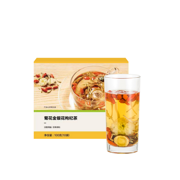 Product Detail - YANXUAN Chrysanthemum medlar tea 100g - image  0
