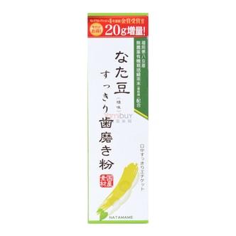 日本NATAMAME 纯天然刀板豆绿茶精华牙膏 140g 去除口臭牙菌斑特效 连续4年金赏受赏