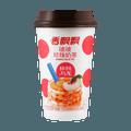 Peach Oolong Bubble Milk tea 55g
