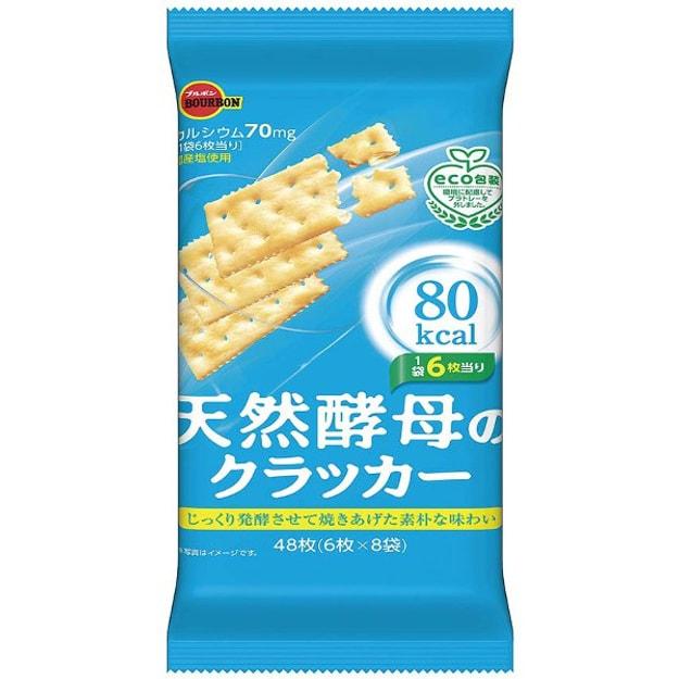 商品详情 - DHL直发【日本直邮】BOURBON波路梦 天然酵母苏打饼干 原味 48枚 - image  0