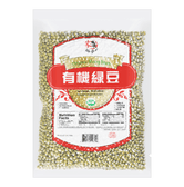BIG GREEN Organic Mung Beans 454g USDA
