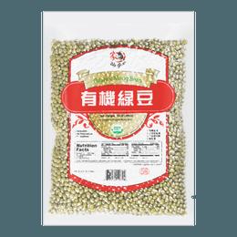 家乡味 有机绿豆 454g USDA认证