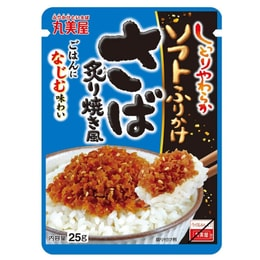 JAPAN MARUMIYA Sprinkled Rice Mackerel 28g