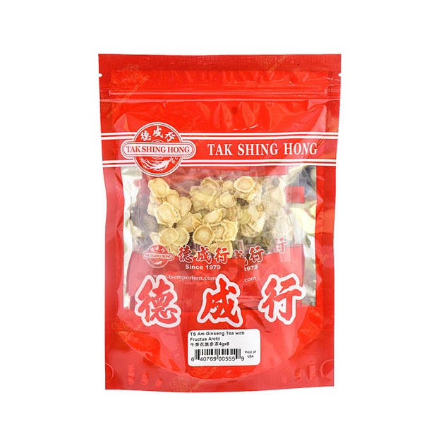 Product Detail - TS Am.Ginseng Tea With Fructus Arctii 4gx8 - image 0