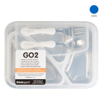 Thinksport GO2 Container (Blue)