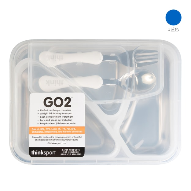 Product Detail - Thinksport GO2 Container (Blue) - image 0