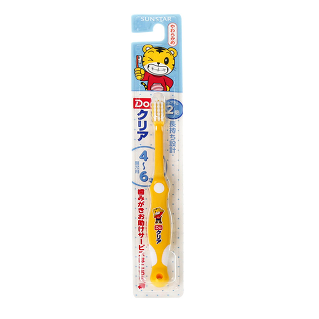 Product Detail - SUNSTAR Soft Toothbrush for Baby 1 - image 0