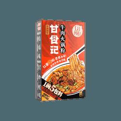甘食记 牛肉火锅粉 手打鲜粉 一碗五包料 251g