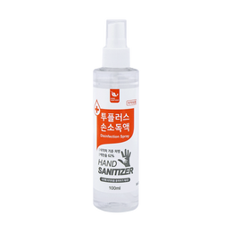 Korea Disinfection Spray Hand Sanitizer 62% Alcohol 100ml kill Bacteria