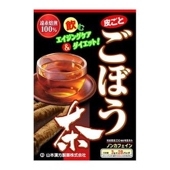 山本汉方制药 牛蒡茶 (3g*28包)