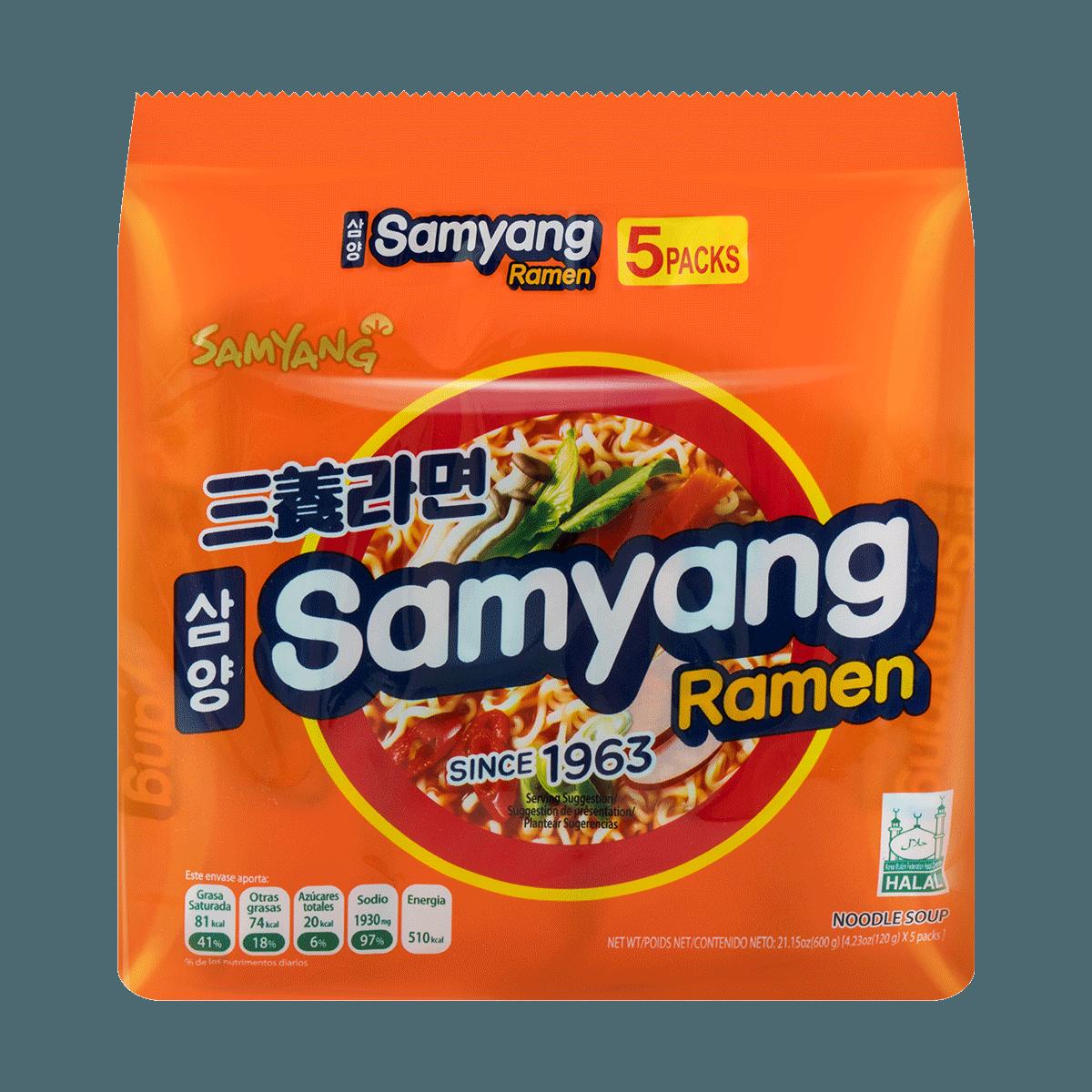 Yamibuy.com:Customer reviews:SAMYANG Ramen Original 5 Pack  600g