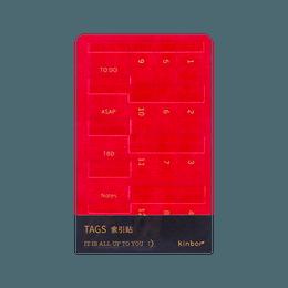 kinbor 小清新PU索引贴 彩色指示标签贴 便利贴便签条记事贴 耐用型#雅典娜红