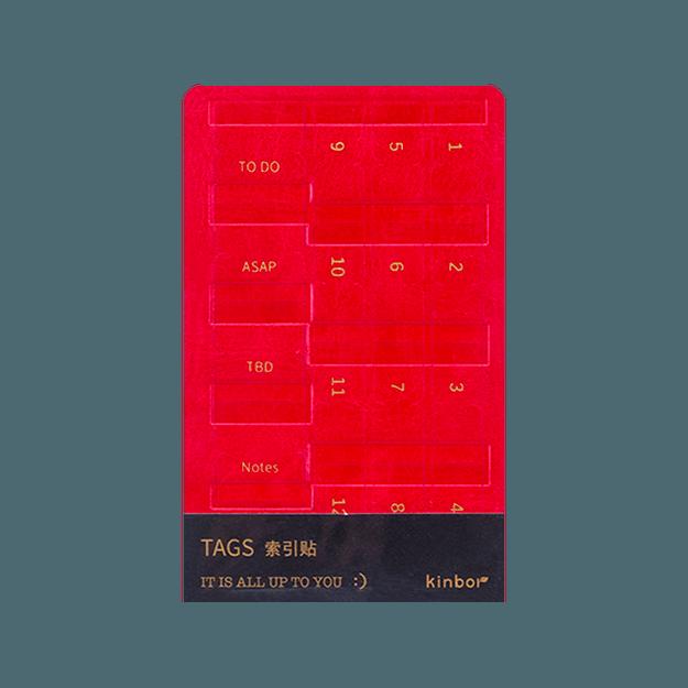 商品详情 - kinbor 小清新PU索引贴 彩色指示标签贴 便利贴便签条记事贴 耐用型#雅典娜红 - image  0