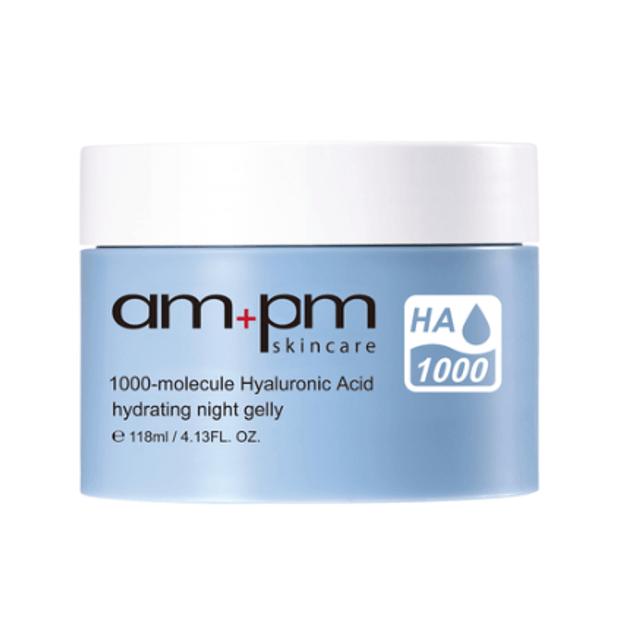商品详情 - NARUKO牛爾 ampm系列1000分子玻尿酸超保湿冻膜 118毫升 - image  0