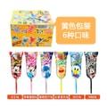 【日本直邮】Glico固力果 米奇头迪士尼棒棒糖 黄色经典版 1支 (口味图案随机发货)
