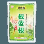 Ban Lan Gen Herbal Supplement 15bags 225g