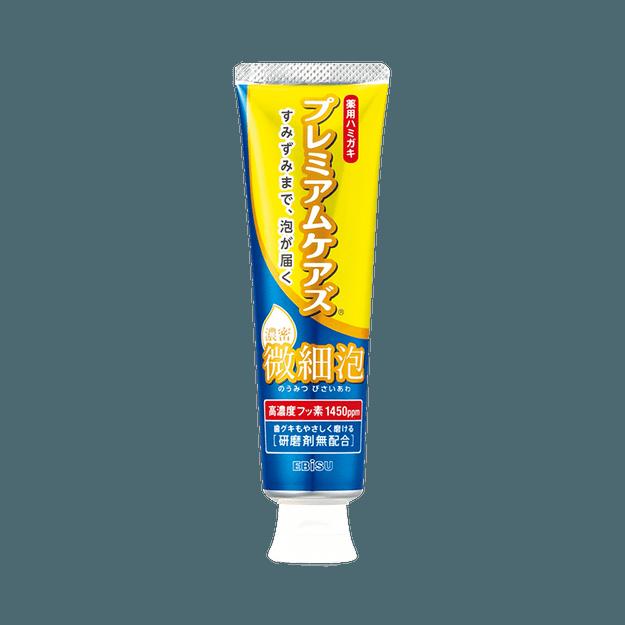 商品详情 - EBISU 惠百施||Premium Cares 浓密细腻起泡牙膏||90g - image  0
