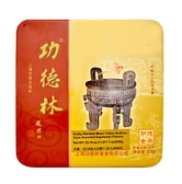 GODLY Golden 8pcs Mooncake Gift Box (Salt-Peppered Mixed Nut Mixed Nut Coconut Osmanthus Lotus) 【Delivery Date: End of A