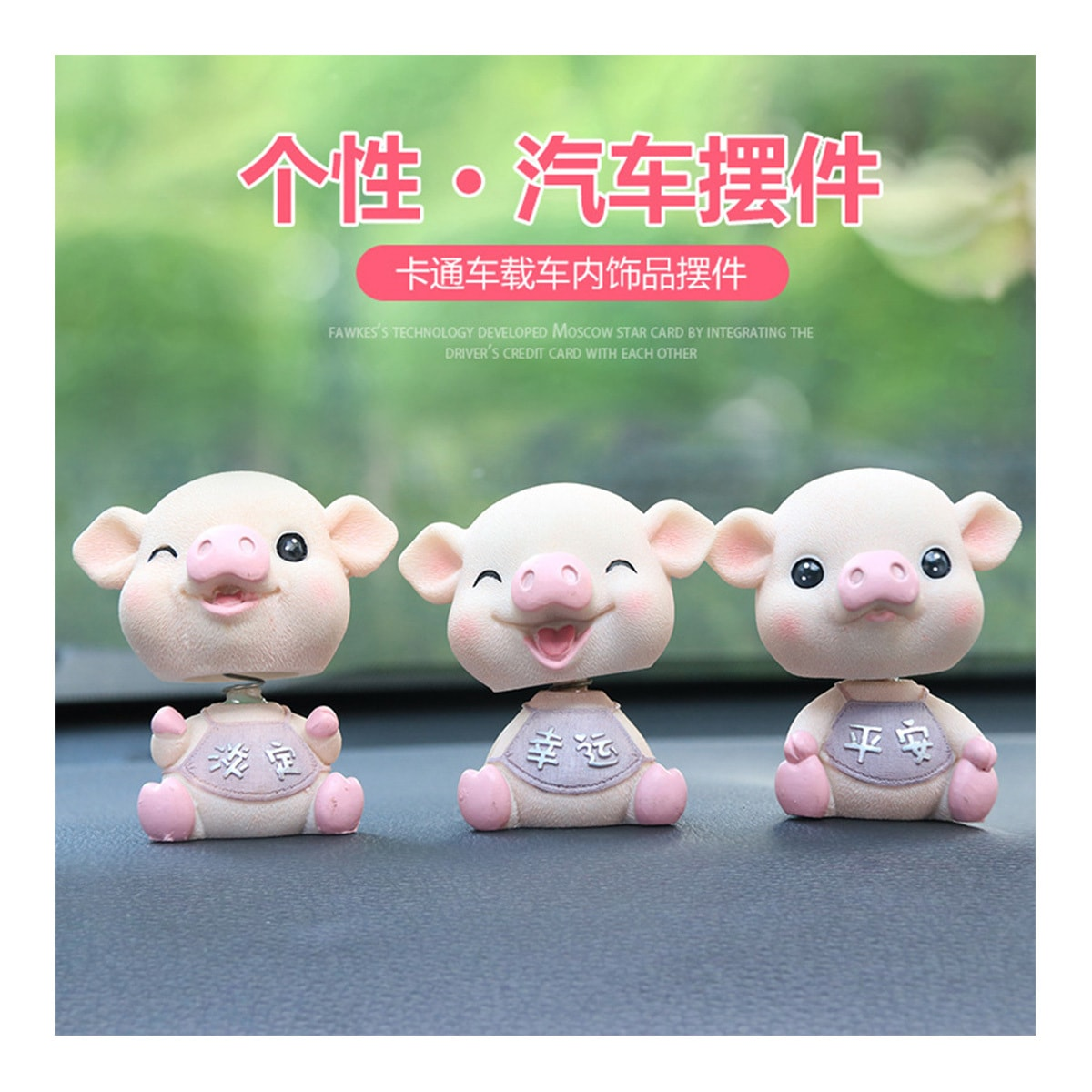 Yamibuy.com:Customer reviews:LORD UPHOLD Car Ornaments Cute Resin Shake Head Pig Doll Lovely Auto Dashboard Toys Home Decoration Purple PingAn-1pc