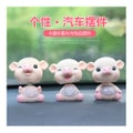 LORD UPHOLD Car Ornaments Cute Resin Shake Head Pig Doll Lovely Auto Dashboard Toys Home Decoration Purple DanDing-1pc