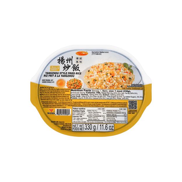商品详情 - 【冷冻】扬州炒饭 330g - image  0