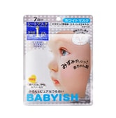 KOSE Babyish Vitamin C Whitening Mask 7sheets