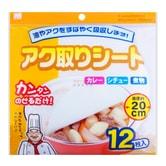 日本KOKUBO小久保 魔力厨房吸油纸/吸油棉/煮汤煲汤吸油纸巾/隔油膜/滤油纸 12片入