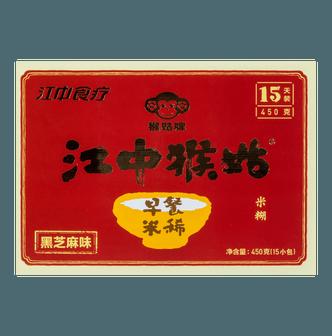 江中集团猴姑牌 江中猴姑早餐米稀 黑芝麻味 15包入 450g 【全美首发】