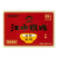 [GIFT] Jiangzhong Hougu Breakfast Rice Cereal (Black Sesame) 450g