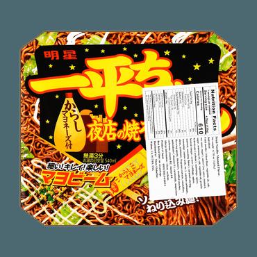 日本MYOJO明星 超级王牌拉面 一平酱 夜店炒面 芥末蛋黄酱味 128g (不同包装随机发)