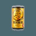 日本SUNTORY三得利 Craft Boss 奢华微糖咖啡 185g