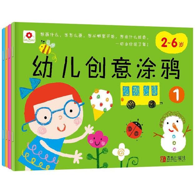 商品详情 - 邦臣小红花·幼儿创意涂鸦(套装全4册) - image  0