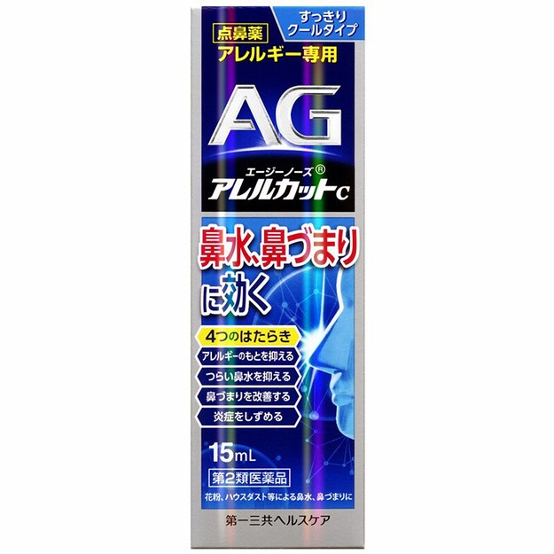 Product Detail - DAIICHI-SANKYO rhinitis spray type-C(cool) 15ml - image 0