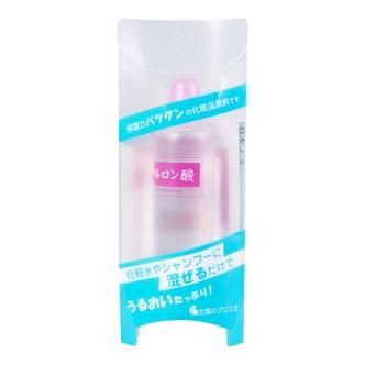 日本太阳社 玻尿酸透明质保湿精华原液 80ml COSME 大赏第一位