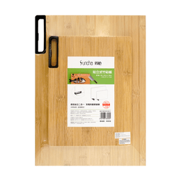 SUNCHA Bamboo Stand-up Chopping Board Carbonized Mao Bamboo 2pcs Combo 40x29.5x1.8cm & 28x21x1.1cm