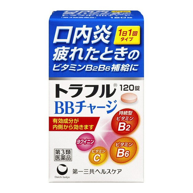 Product Detail - DAIICHI-SANKYO Oral Ulcer BB supplements 120 tablets - image 0