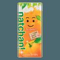 日本SUNTORY三得利 橙果果汁 纸盒装 250g