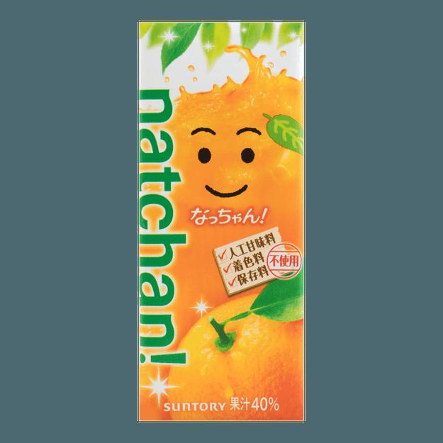商品详情 - 日本SUNTORY三得利 橙果果汁 纸盒装 250g - image  0