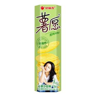 韩国ORION好丽友 非油炸薯愿薯片 沁翠沙拉味 104g